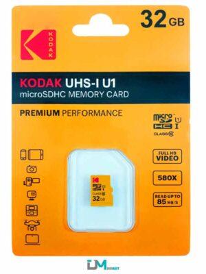 kodak-uhs-i-u1-32gb